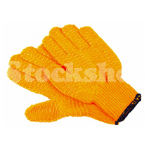 YELLOW HI-GRIP GLOVES (Pr)