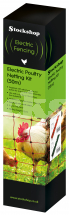 50M POULTRY KIT GREEN